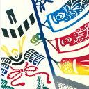 【皐月 上 4/17〜5/15までメール便送料無料】気音間 注染手ぬぐい 矢羽鯉【メール便可】/手ぬぐい/てぬぐい/手拭い/鯉のぼり/子供の日/端午の節句【新生...