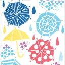 【水無月 上 5/16〜6/15までメール便送料無料】気音間 注染手ぬぐい 雨降り【メール便可】手拭い/てぬぐい/梅雨/レイングッズ/夏/かわいい【父の日】