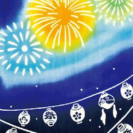 【ネコポス可】 気音間 手ぬぐい 祭り花火 注染 特岡 綿100% 日本製 花火 打ち上げ花火 夏祭り 夏 8月 7月 お祭り 夜 ギフト 贈り物布マスク/手作りマスク/マスク用/生地/洗えるマスク/マスク用生地