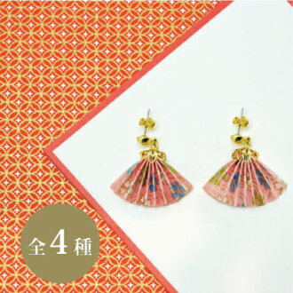 Origami earrings fan
