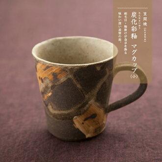 카사마소머그 컵(소) 탄화 도자기 표면에 유약을 바르는 것/기/일식 그릇/테이블 웨어/식기/탕 탄/컵/도기/