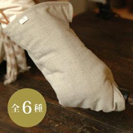 KURAKIN 「のこり染」鍋つかみ(linen) のこり染/天然染料/オーガニック/ナチュラル/エコ/エシカル