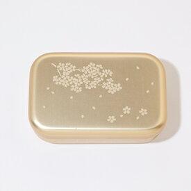 アルミ弁当箱 Lサイズ 小桜 ゴールド 700ml 桜 保温庫対応 おしゃれ デザイン かわいい こども gold 金 保温 アルミ製 アルミ 弁当 スリム 小判型 北欧 栗原はるみ 大人 レトロ ランチグッズ 大きい 日本製 父の日