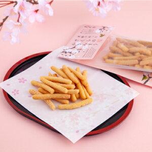 さくらの米粉かりんとう 桜 チョコ クッキー お菓子 ティータイム パーティー かわいい アレルギー