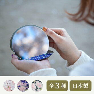 Stands mirror cherry tree lattice stands mirror | Stands mirror | Touching up makeup | Mobile mirror | Trip | Travel goods