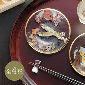 江戸猫ぐらす 浮世絵 丸皿  おしゃれ セット 歌川 国芳 浮世絵 レトロ アート 皿 プレート 江戸 ネコ ガラス食器 インテリア