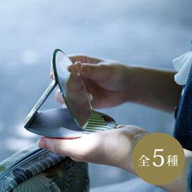 コンパクトミラー レトロフラワー【ネコポス可】スタンド鏡|スタンドミラー|化粧直し|携帯鏡|旅行|トラベルグッズ/小さめ/ポーチ/
