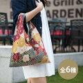 【手ぬぐい素材バッグ】使わない時は小さく折りたためる!おしゃれなエコバッグは?
