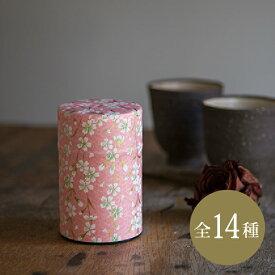 友禅和紙 お茶缶 100g茶筒 茶缶/茶筒/お茶缶/和/和柄/紅茶/おしゃれ/茶入れ/缶/コーヒー缶/コーヒー入れ/保管/