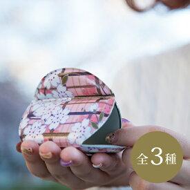 スタンド鏡 桜格子 ミニサイズ【メール便可】コンパクトミラー スタンドミラー 化粧直し 携帯鏡 旅行 トラベルグッズ 小さめ ポーチ コンパクト 小さい 手鏡 自立 自立式 持ち運び 持ち歩き コスメ コスメミラー 桜 母の日