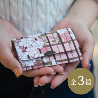 Card case / business card case cherry tree lattice sum pattern / Japanese style / Lady's / commuting / pass holder / card case / cute / sum / sum miscellaneous goods / Kyoto / floral design / gift / Mother's Day