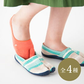 【ポイント10倍】たびりらにちょうどいい靴下  足袋ソックス/二股靴下/二股ソックス/足袋カバー/足袋下/足袋靴下/外反母趾/たびりら/メンズ/レディース