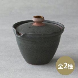 新茶器 KYU-SU HITORI 信楽焼 急須 1人用 おしゃれ コンパクト 日本製 北欧 茶こしなし 洗いやすい 絞り出し 陶器 茶器 ティーポット ポット シンプル 茶器 和食器 緑茶 煎茶 日本茶 来客用 おしゃれ カフェ風 モダン 和モダン 一人用