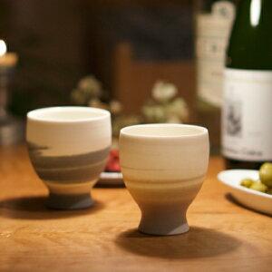 陶グラス GOBLETペア  信楽焼 グラス ゴブレット かわいい お猪口 おちょこセット ペアグラス ワイン ティーカップ 酒器 日本製 和 おしゃれ
