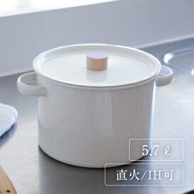 kaico パスタパン 5.7L ホーロー 深型鍋 琺瑯鍋 小泉誠 パスタ鍋 琺瑯 保温 熱伝導 清潔 耐久 大容量 モダン シンプル おしゃれ 白 木 北欧 可愛い パスタ 鍋 スープ 蓋付き