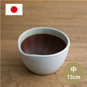 元重 すり鉢 5寸(15cmサイズ) 中 石見焼 もとしげ 陶器 おしゃれ おすすめ 擂り鉢 スリ鉢 ゴマ ごまあえ とろろ ドレッシング スパイス