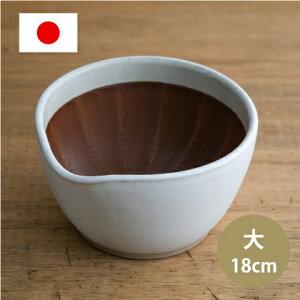 元重 すり鉢 6寸(18cmサイズ) 大 石見焼 もとしげ 陶器 おしゃれ おすすめ 擂り鉢 スリ鉢 ごまあえ とろろ 芋 ドレッシング スパイス