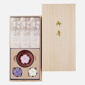 線香 お香 仏具 供養 ご進物 贈答用 日本香堂 宇野千代 淡墨の桜 ローソクセット 父の日