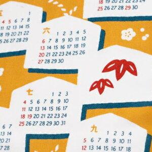 【7/25迄PT10倍】かまわぬ てぬぐいカレンダー2021 手拭 総理 文 手芸 マスク 生地 おしゃれ 冬 正月 かわいい てぬぐい お中元 御中元