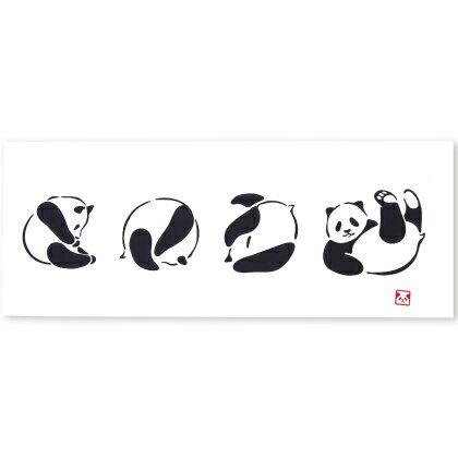 【ネコポス可】 気音間 手ぬぐい でんぐりぱんだ 注染 特岡 綿100% 日本製 パンダ 動物 横柄 アニマル 白黒 36×90cm 無蛍光晒し ギフト 贈り物