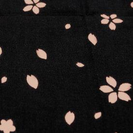 【ネコポス可】 気音間 手ぬぐい 花嵐 注染 特岡 綿100% 日本製 桜 さくら サクラ 春 3月 4月 36×90cm 無蛍光晒し ギフト 贈り物