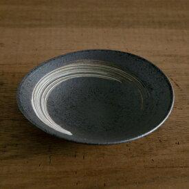 信楽焼 刷毛目いぶしたわみ盛鉢 7寸鉢 22cm 大鉢 中鉢 黒 シルバー 銀 陶器 おしゃれ 器 和食器 煮物 和食 洋食