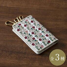 竹久夢二 文庫革 キーケース 白なめし革 牛革 カードポケット付き カード入れ 定期入れ カードケース 大関 大正ロマン 本革 レザー 型押し スリム コンパクト かわいい 上品 レディース 使いやすい おしゃれ