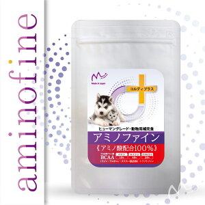 コルディminiが猫・犬の健康に良い理由