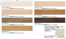 フローリング床大建工業 DAIKEN ダイケン新商品 オトユカフロア45 2 YB11745床暖房対応マンションに最適です。送料無料(北海道・沖縄県・離島は除きます。)【重要】配達についてを必ずお読みください。