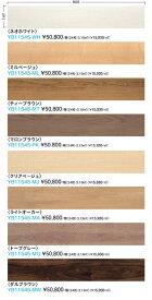 フローリング床DAIKEN ハピアオトユカ45 2 ベーシック柄(147幅タイプ)YB11545−▲▲床暖房対応・防音・艶消しマンション用直張り通常在庫商品ではありません。都度在庫確認をお問い合わせ下さい。【重要】配達についてを必ずお読みください。
