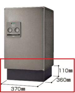 Panasonic パナソニック 宅配ボックスCOMBO コンボ宅配ボックスコンボ(COMBO)ミドルタイプ用 据置き用部材 品番(CTNR8120TB)鋳鉄ブラック色送料無料