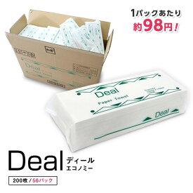 【国産】 ペーパータオル 200枚 56袋入り 小判 業務用 送料無料 トーヨ ディール エコノミー