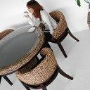 送料無料 ウォーターヒヤシンス【ブラウン #13】ダイニングチェア アジアン 椅子 家具 ダイニングチェア イス ダイニ…
