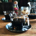 CAST コーヒーカップ&ソーサー ST コップ 皿付き ソーサー付き 食器 おしゃれ デザイン シンプル かわいい ガラス食器 ワイン カラフェ…