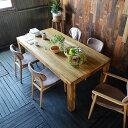 半額セール★ハイランド【リクライムド】ダイニングテーブル アジアン テーブル 木製 無垢 シンプル モダン ダイニン…