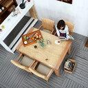 ★送料無料 ウォーターヒヤシンス【ラワー】ダイニングテーブル アジアン テーブル 家具 ダイニングテーブル 食卓 ダイニング 木製 い…