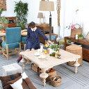 送料無料 【アベイユ】コーヒーテーブル アジアン家具 ローテーブル センターテーブル 120cm テーブル 机 デザイナーズ メタルフレーム…