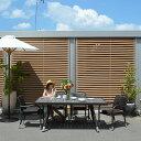 送料無料 【ファツィア】 ダイニングテーブル 185 ×100 アウトドア家具 アジアン テーブル ガーデン テラス モダン ダイニング 食卓 …