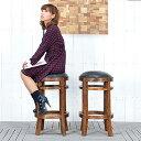 ★送料無料 チーク【アンタレス】バースツール アジアン家具 カウンターチェア バーチェア 木製 レザー 椅子