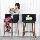 送料無料 【アザレア】バーチェア(PJH380)北欧 椅子 家具 ダイニングチェア イス ダイニング 木製 食卓 いす おしゃれ フレンチ シン…