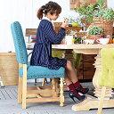 送料無料 【サヴァラン】ダイニングチェア 椅子 チェア単体 ダイニングチェア デスクチェア ダイニングテーブル チェア シンプル モダ…