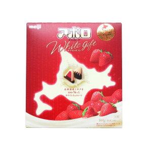 明治Meiji 北海道アポロチョコレート ホワイトギフト 144g Hokkaido White Gift