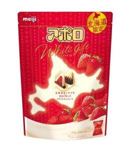 北海道限定【明治 北海道アポロ ホワイトギフト パウチ 84g】 Hokkaido white chocolate Gift