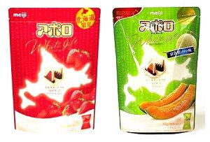 北海道限定【明治 北海道アポロホワイトギフト 富良野メロン味 パウチ&ホワイトギフト パウチ 84g】 Hokkaido chocolate Gift