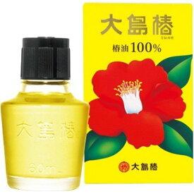 大島椿 椿油100% 60ML ( ヘアオイル ツバキオイル )