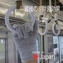 接触予防 手袋 日本製 銅繊維 コロナ対策 抗菌 除菌 感染予防 レディース 洗濯可能 洗える てぶくろ 薄手 1双 非接触