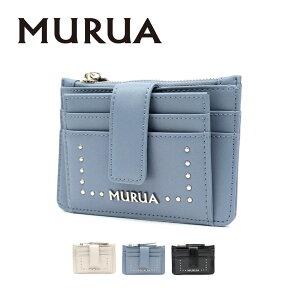 MURUA(ムルーア) カードケース SMALLSTUDS レディース サイフ 財布 ブランド MR-W974 母の日 贈り物 プレゼント 2021SS