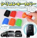 Key 80 01