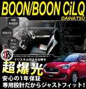 Boon 04
