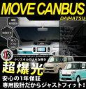 Move c 01